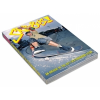 SK8-80s reprinted Book by Paul Duffy + Mark...
